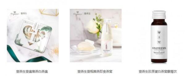 趋势爆品:壹燕生孕妇护肤品品牌 母婴门店又一利润黑马出现
