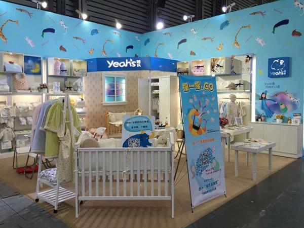 雅氏 - Yeah's婴童家居用品诚招母婴加盟商