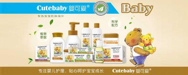 夏天宝宝长痱子怎么办  婴可爱婴儿松花爽身粉专为宝宝肌肤研制