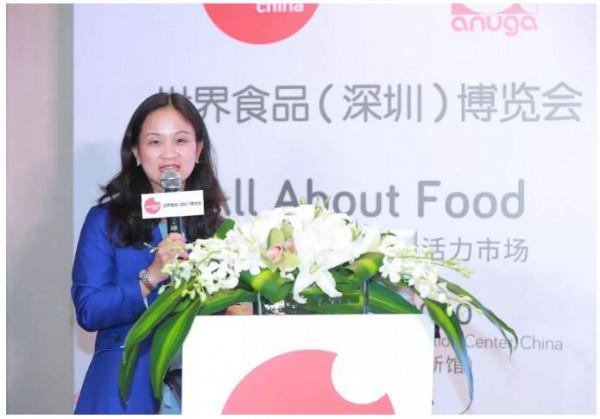 世界食品(深圳)博览会新闻发布会(上海站)圆满召开