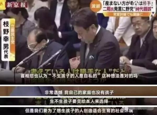 日本幼儿园10月开始实行免费政策 预计约300万人受益