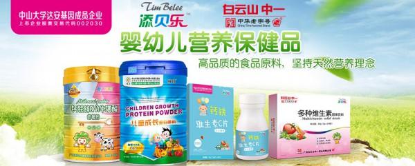 如何增强宝宝身体免疫力?添贝乐牛初乳粉让宝宝健康成长每一天