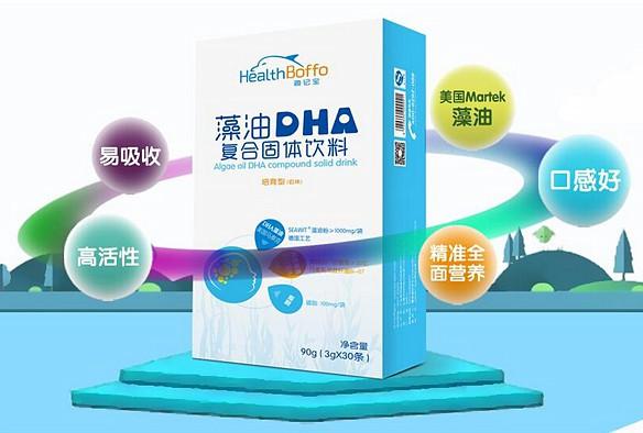 海记宝藻油DHA 高活性易吸收宝宝更爱喝健康更加倍