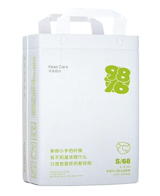 9876纸尿裤  94后年轻爸妈的品质选择