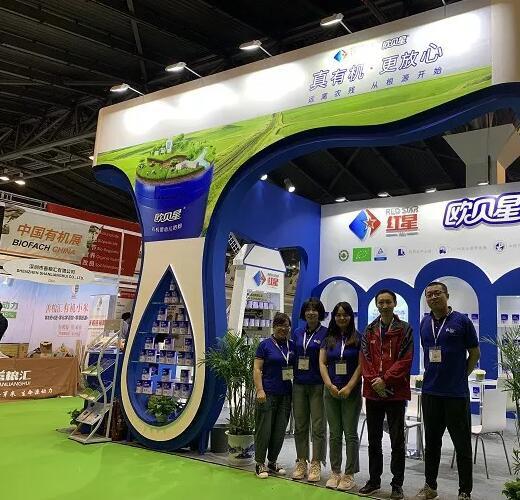 """红星欧贝星在中国国际有机产品博览会上用""""真有机""""品质赢得世界认可!"""
