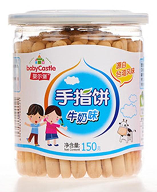 恭贺:广西玉林余女士与婴尔堡婴童零食品牌成功签约合作