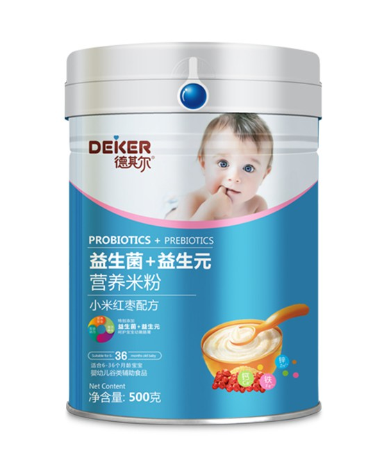 德其尔营养米粉   宝宝辅食的第一选择