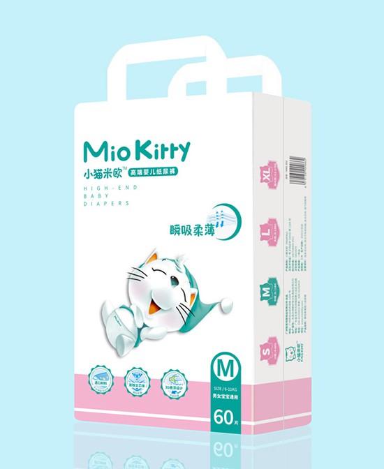 恭贺:广西玉林余女士与小猫米欧纸尿裤品牌成功签约合作