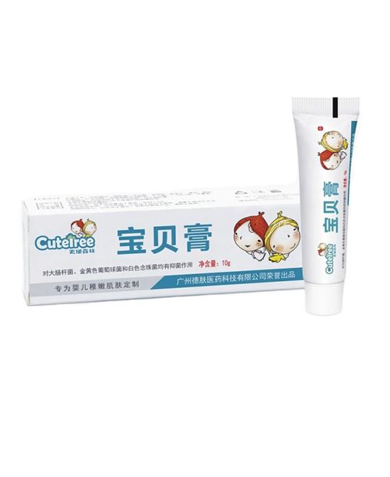 恭贺:广西玉林余女士与天使森林洗护用品品牌成功签约合作