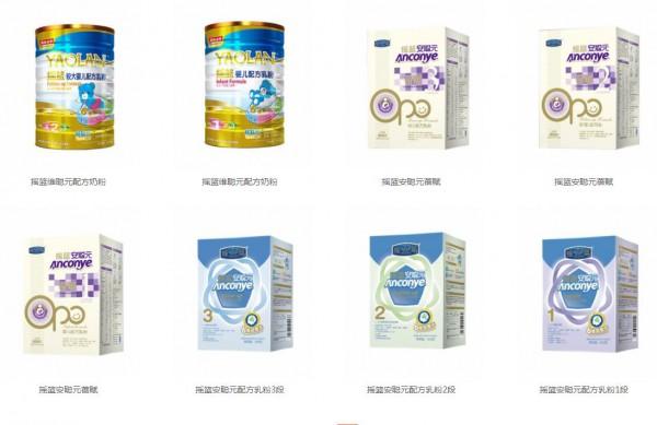 搖籃嬰兒配方奶粉怎么樣?OPO結構脂有什么作用?