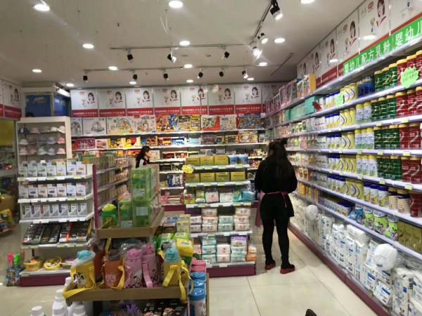 涨知识!母婴店这样玩,奶粉销售额倍增增增!