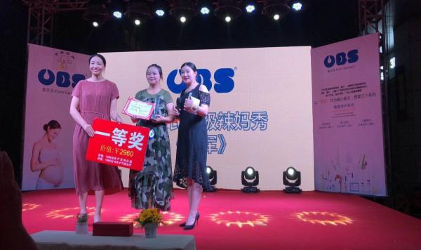 歐貝氏聯合子康嬰用超級辣媽秀引爆現場 2日銷售總額超38萬