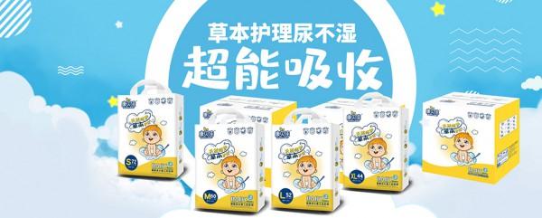 恭贺:康贝佳纸尿裤强势入驻全球婴童网  强强联合引爆2019纸尿裤市场