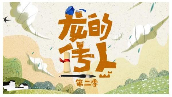 御宝羊奶粉联手湖南卫视金鹰卡通《龙的传人》节目  一起哺育下一代龙的传人