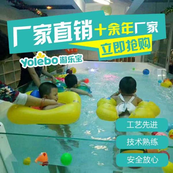 加盟游乐宝婴儿游泳馆后如何提高客流量呢?