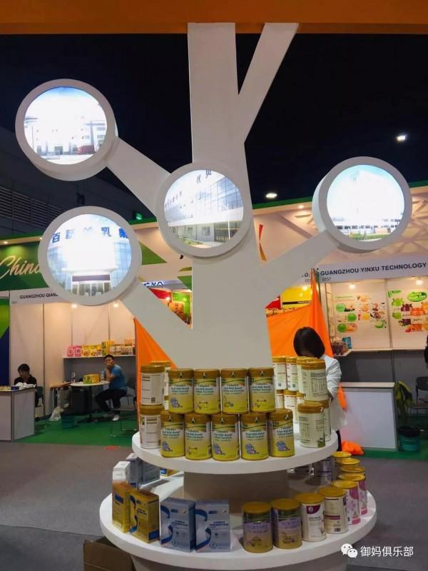 共赢中国品牌·实现国乳复兴 | 御宝羊奶粉盛装亮相2019亚洲(泰国)国际食品展