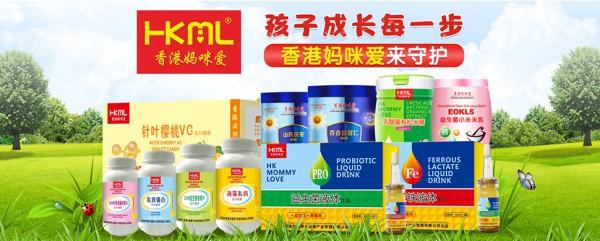 婴幼儿营养品有哪些品牌  香港妈咪爱营养品诚邀您来加盟啦