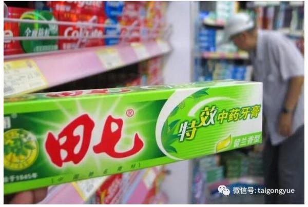 大事件:小宝贝公司拟收购田七牙膏