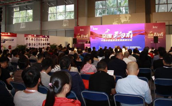 第30届京正·广州国际孕婴童展专业观众邀约工作全面开启