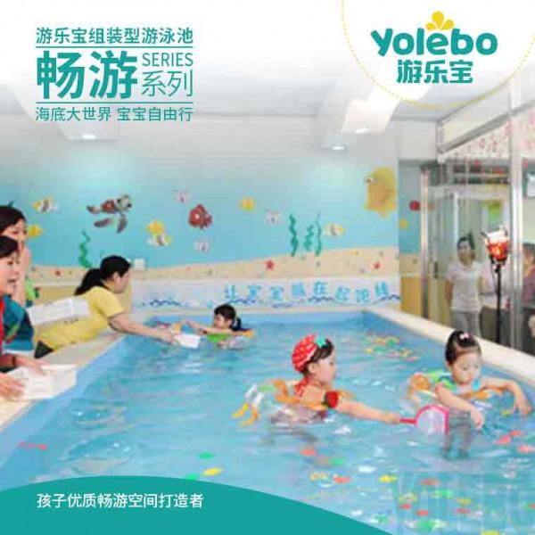 喜讯!祝贺游乐宝成为京津冀游泳公开赛指定泳池设备合作商!