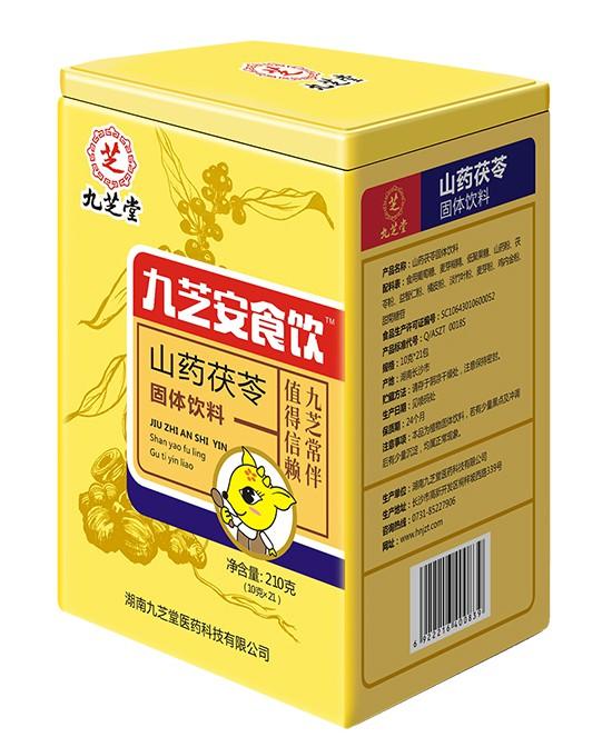 九芝堂母婴营养品   300年好品质值得被信赖