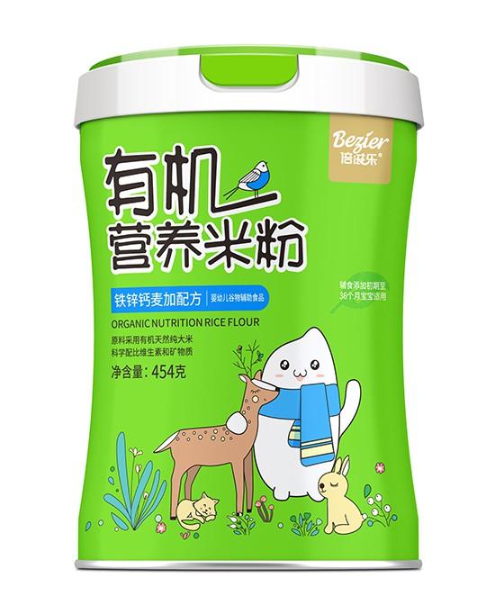 婴儿米粉什么牌子好?倍滋乐钙铁锌有机米粉 全面呵护宝宝健康成长