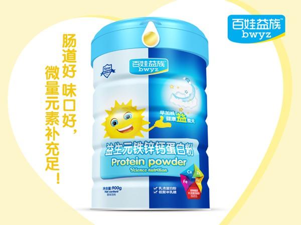 宝宝喝蛋白粉的好处是什么   百娃益族蛋白质粉为你解答