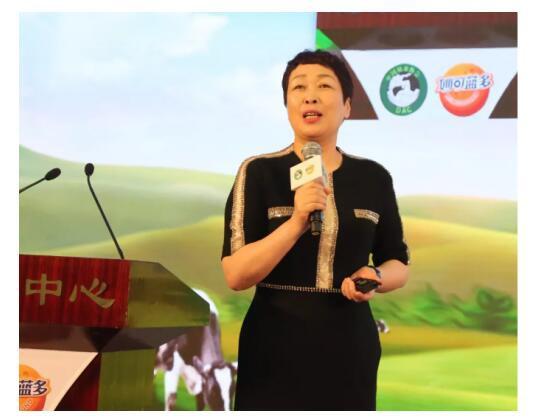 妙可藍多助力奶業新動能 讓中國奶業進入奶酪新時代