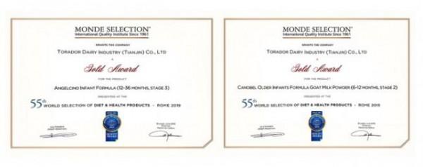 恭贺:多加多乳业在罗马再获世界食品品质评鉴大会金奖