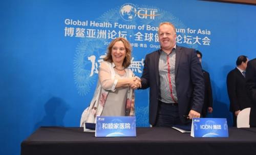 青島和睦家醫院受邀參與博鰲全球健康論壇 展現醫療硬實力