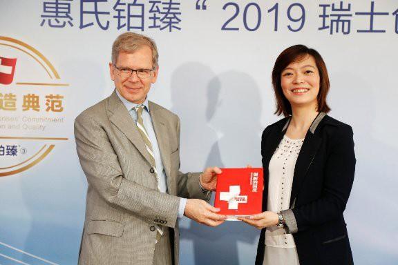 2019瑞士創新周開幕,瑞士腦認知實驗室揭秘大腦研究最新進展