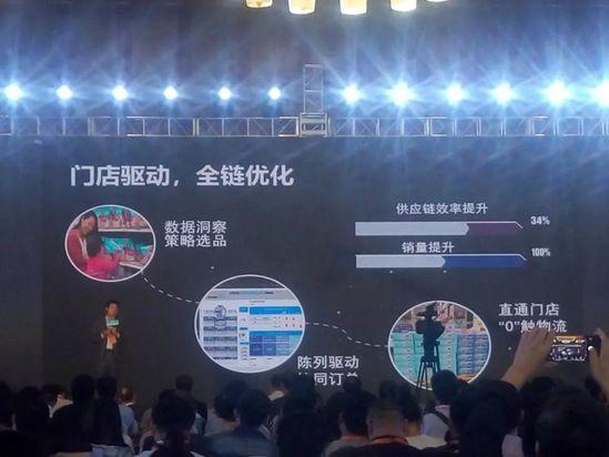 寶潔的秘密 十七屆中國ECR大會寶潔大中華區供應鏈總裁說透了