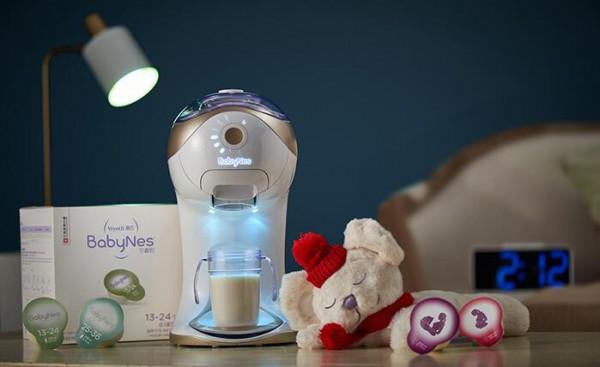 孕妇奶粉有哪些作用  惠氏BabyNes 孕妇叶酸配方奶粉给妈妈定制级营养