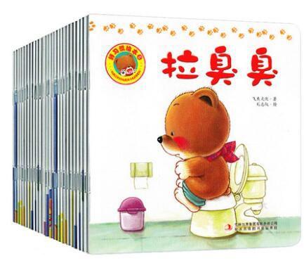孩子從幾歲開始聽故事好呢   小熊寶寶系列好習慣繪本故事書籍開啟寶寶認知第一步