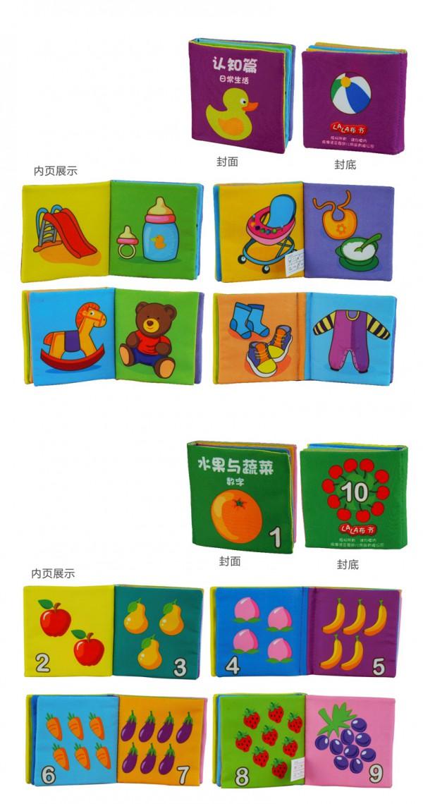 六個月寶寶玩什么好  拉拉布書早教兒童益智撕不爛布書色彩鮮明?增加親子互動趣味