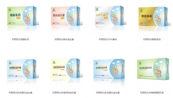 恭贺:河北张家口王丽丽与利君阳光营养品成功签约合作!