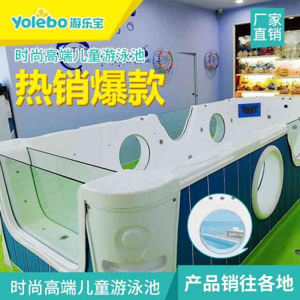 游乐宝合作案例:淄博当地儿童摄影中心要上金色太阳儿童游泳池啦!