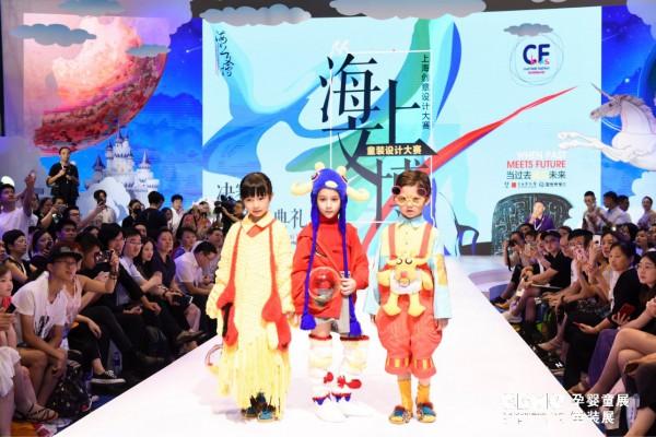 """2019 CBME 中國開展在即,驅動泛母嬰產業""""創見新未來"""""""