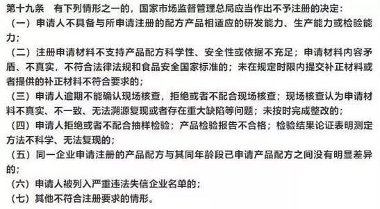 2019丨母婴行业一周事件盘点(06.24-06.30)