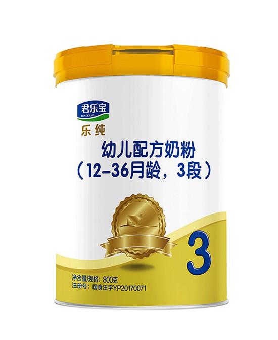 国产奶粉的领头羊—君乐宝婴幼儿营养奶粉