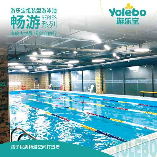 南京健身房半标游泳池与游乐宝泳池厂家达成合作