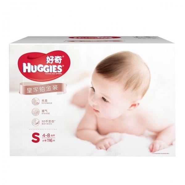 直击母婴消费痛点 京东反向定制助推母婴行业升级