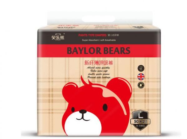 贝乐熊纸尿裤怎么样  贝乐熊新纤薄呼吸系列纸尿裤呵护宝宝每一步