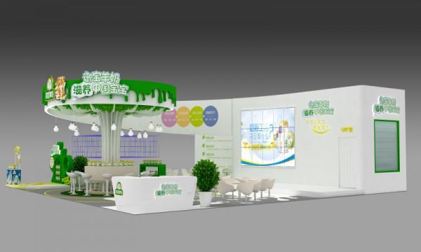 御宝羊奶粉·2019上海CBME国际孕婴童食品展诚邀莅临参观