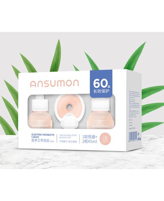 安斯满品牌洗护产品强势入驻全球婴童网  自然纯净护肤好选择