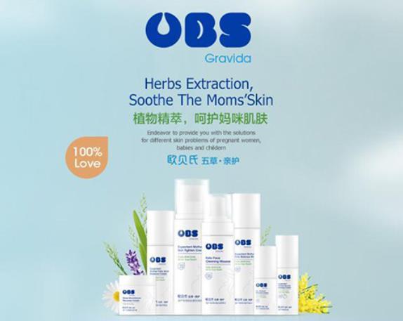 守護嬰幼兒肌膚的健康 歐貝氏專為嬰幼兒設計洗護用品