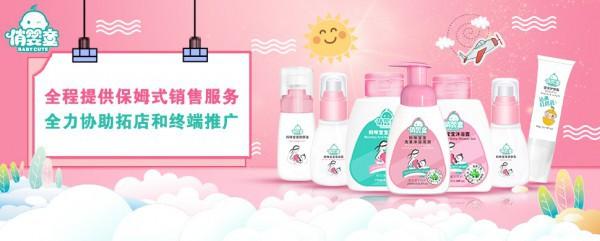 俏婴童洗发沐浴泡泡 让宝宝柔净一夏 妈妈们的明智之选