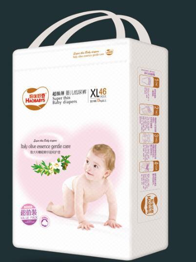 妈咪好奇超薄婴儿纸尿裤  给予小宝宝更加舒适的穿着体验