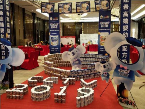 CCTV热播品牌 安纽希羊乳粉期待与您的合作!