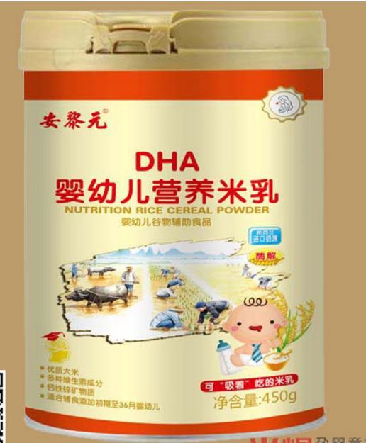 安黎元营养米乳 工艺独特营养丰富